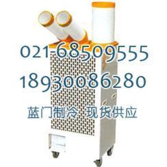 suiden冷风机/冷气机