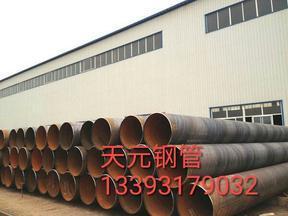 污水排放 处理钢管管道 钢管加强级3pe防腐