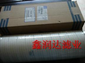HC8314FKP16H进口颇尔滤芯