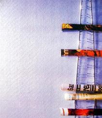 环保建材海吉布厂家供应安全环保壁布