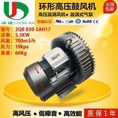 清洗机械专用高压风机