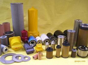 各型号液压油回油滤芯