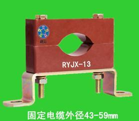 RYJX-13固定电缆的卡子电缆夹具