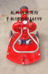 拖车式消防水炮消防水炮生产商家