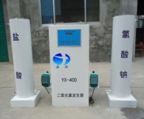 黑龙江二氧化氯发生器春季保养方法