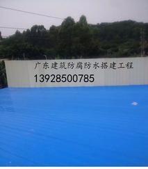 中山坦洲板芙神湾火炬开发区高空油漆防腐公司