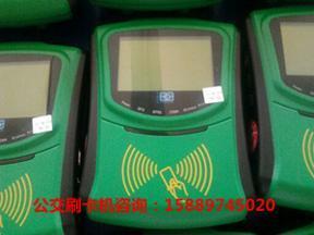 卡联公交收费管理系统
