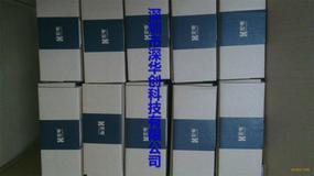 宏电3G路由 物联网 H7210 GPRS DTU