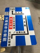 供应宁夏道路反光指示牌标志牌制作