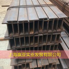 常熟欧标工字钢热轧IPE直腿工字钢现货出售
