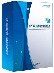捷为IMIS-PM项目管理软件