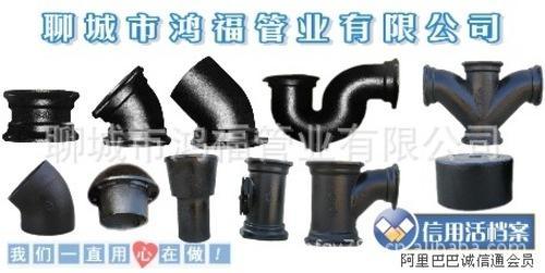 W型柔性铸铁排水管 机制铸铁排水管材管件