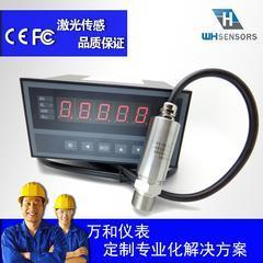 深圳水压力传感器 恒压供水专用16Bar