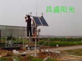 太阳能供电森林火灾检测系统