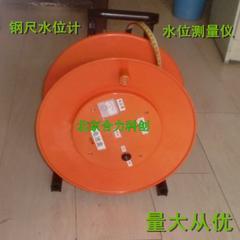 井深测量仪 钢尺水位计 厂家直销定制批发