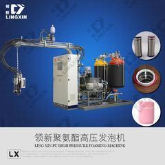 领新聚氨酯  保温杯填充发泡设备