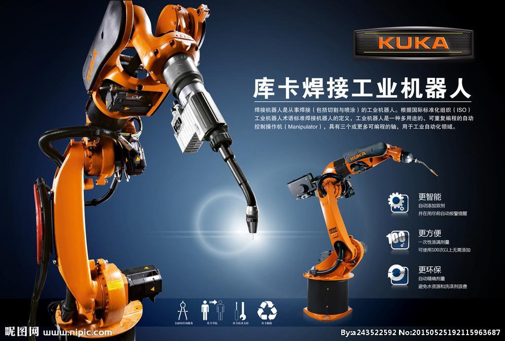 商易宝 产品列表 电工电气 工控设备 机器视觉 机器人