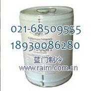 北京比泽尔 B150SH冷冻油