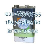 EMERSON专用冷冻油RL32H