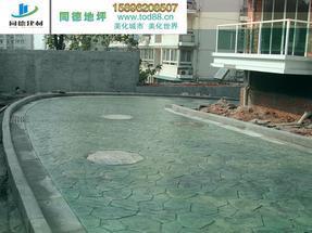 威海压模地坪/威海彩色混凝土/威海艺术压花地坪/威海压模混凝土