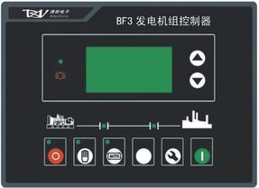 供应BF3发电机组控制器