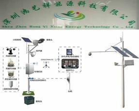 广西贵港港北区太阳能监控供电系统