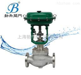 HCBE-50-16C勃杰笼式调节阀