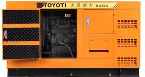 20kw柴油发电机组,三相静音柴油发电机