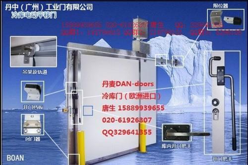 星星圆弧玻璃移门冰柜 产品简介 产品名称 型号
