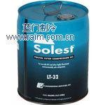 CPI寿力斯特SolestLT32冷冻油