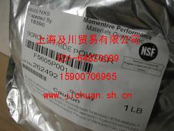 NSF食品级氮化硼粉末NX5