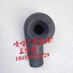 厂家直销碳化硅脱硫喷嘴,六分单向空心锥涡流喷嘴耐磨耐腐蚀