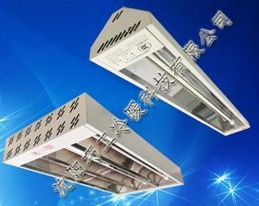 远红外高温电热取暖器电暖气电暖器电热幕电热辐射板