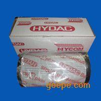 贺德克0950R003BN4HC滤芯(腾达)