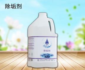 除垢剂JNC-03/北京久牛厂家直供催干剂/机用液/除垢剂