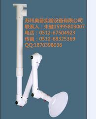 青岛壁挂式抽气罩,实验室用排气罩,实验室装备PP三节万向抽气罩