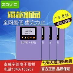 卓威宇创高压脉冲张力电子围栏主机