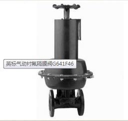 气动衬氟隔膜阀G641F46