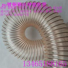 通风防烟设备配件除尘烟排尘镀铜钢丝伸缩软管