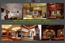 设计上海别墅装修设计公司别墅装潢设计方案效果图室内设计