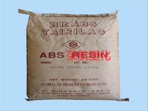 高耐衝擊性ABS