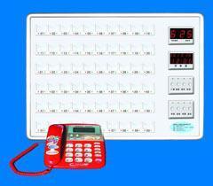 病房呼叫系统