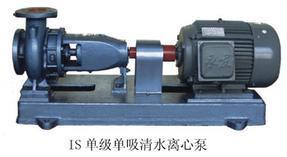 IS单级单吸离心泵
