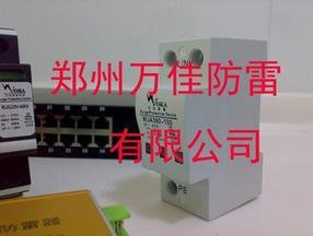 TC110-40K/MS并联型铁路CRCC认证浪涌保护器