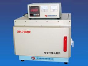 XH-700MF陶瓷纤维马弗炉