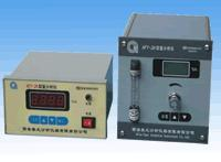 WEICH-LP型氢气分析仪