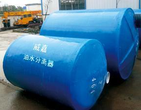 威嘉高效率玻璃钢隔油池