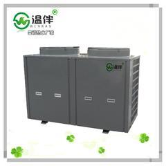 供应温伴直热式热泵热水器 家用热泵热水器 低温热泵