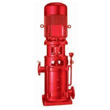 XBD-MV型立式多级消防泵/川源水泵