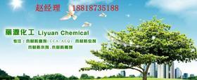 建筑木材防虫剂杀虫剂